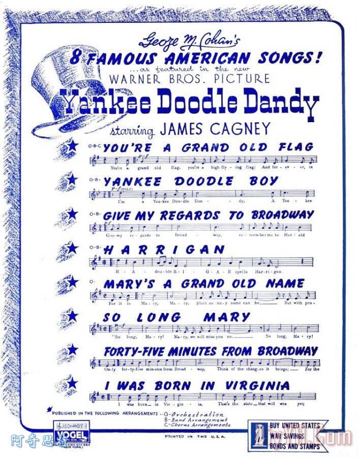 四十年的旷野路歌谱-乐谱封面, 1942年装饰画 音乐 美国人 广告宣传 登广告 宽阔的公路 图