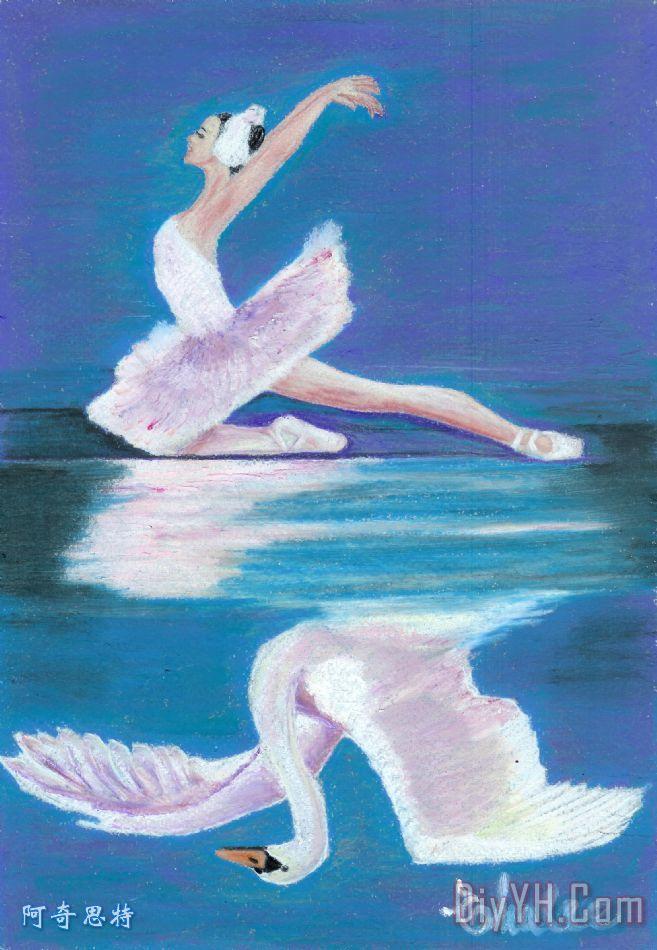 芭蕾舞 芭蕾舞蜡笔画 图片大全 阿奇思特